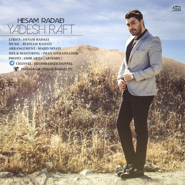 Hesam Radaei - Yadesh Raft