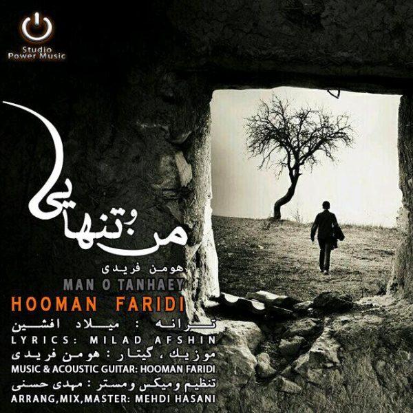 Hooman Faridi - Mano Tanhaie