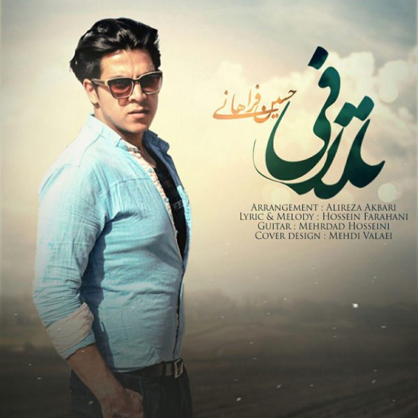 Hossein Farahani - Talafi