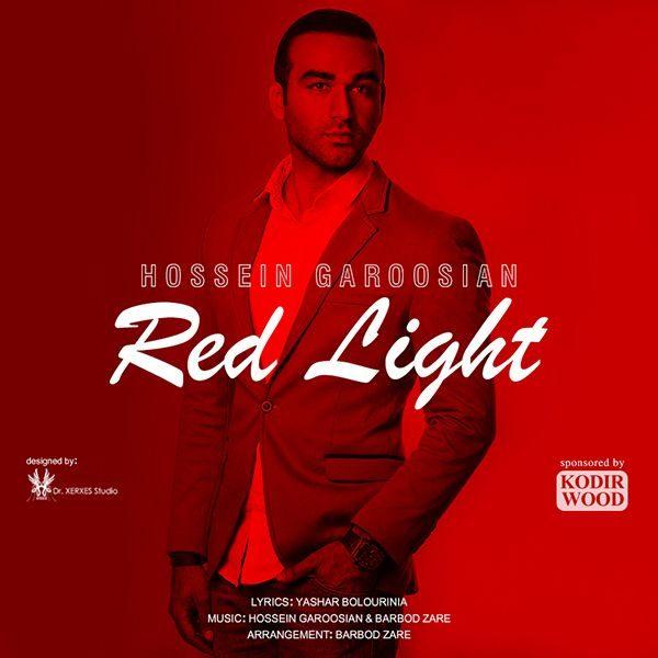 Hossein Garoosian - Cheraghe Ghermez