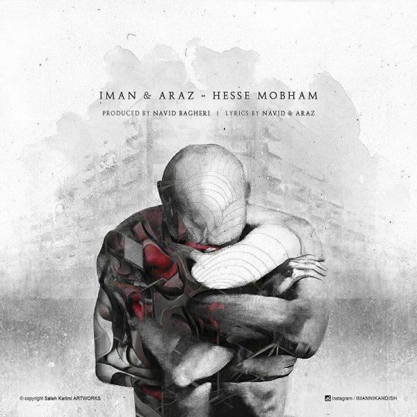 Iman - Hese Mobham (Ft Araz)