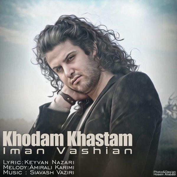 Iman Vashian - Khodam Khaastam