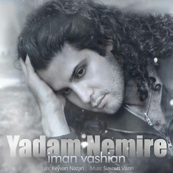 Iman Vashian - Yadam Nemire