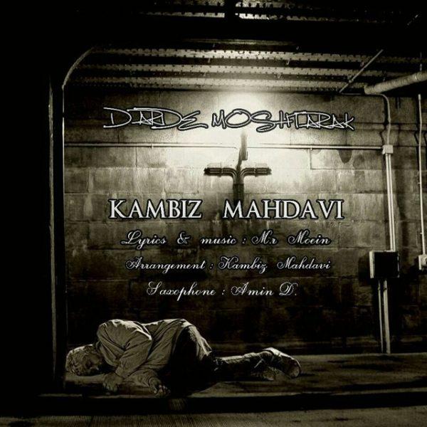 Kambiz Mahdavi - Darde Moshtarak