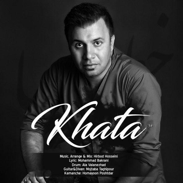 Kasra Fasihi - Khataa