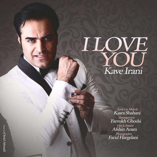 Kaveh Irani - Dooset Daram