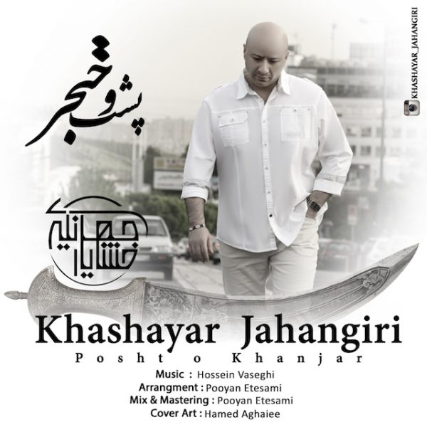 Khashayar Jahangiri - Posht O Khanjar