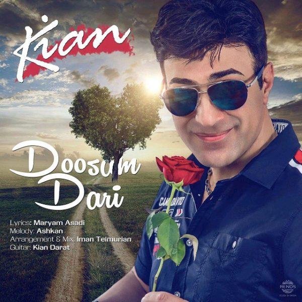 Kian - Doosam Dari