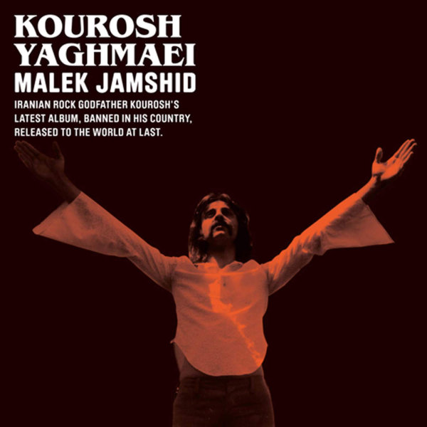 Kourosh Yaghmaei - Chamedoon