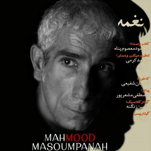 Mahmood Masoumpanah - Naghme