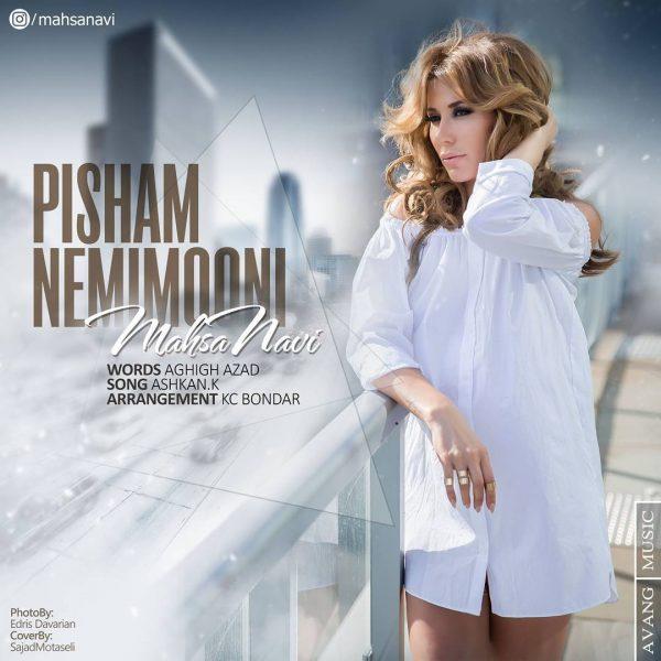 Mahsa Navi - Pisham Nemimooni