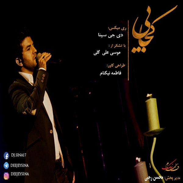 Majid Kharatha - Kojaei (DJ Sina Remix)
