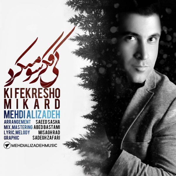 Mehdi Alizadeh - Ki Fekresho Mikard