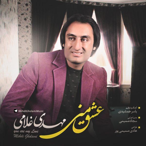 Mehdi Gholami - Eshghe Mani