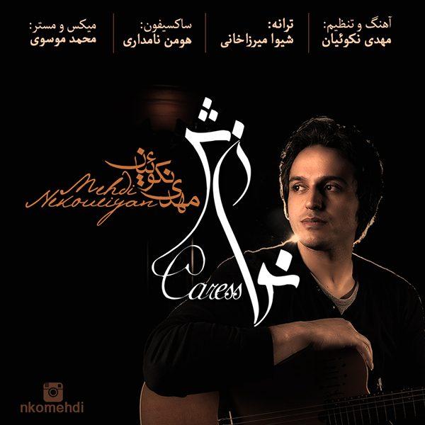 Mehdi Nekoueiyan - Navazesh