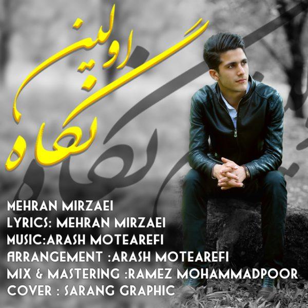 Mehran Mirzaei - Avalin Negah