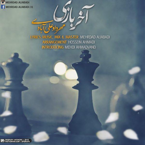 Mehrdad AliAbadi - Akhare Bazi