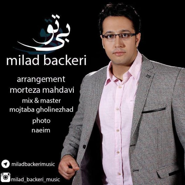 Milad Backeri - Bi To