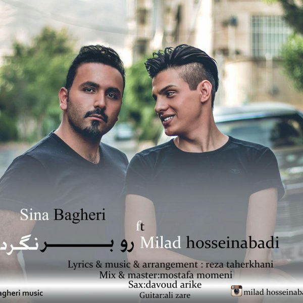 Milad Hossein Abadi & Sina Bagheri - Roo Bar Nagardon