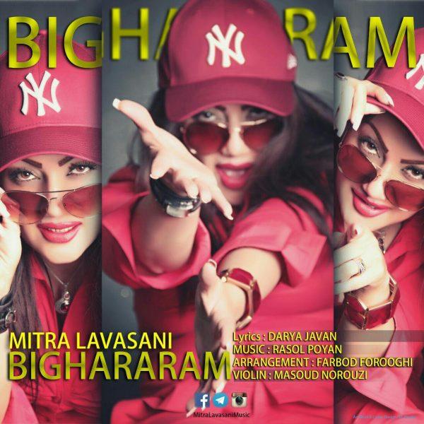 Mitra Lavasani - Bighararam