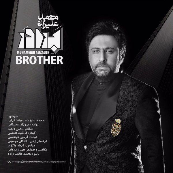Mohammad Alizadeh - Baradar
