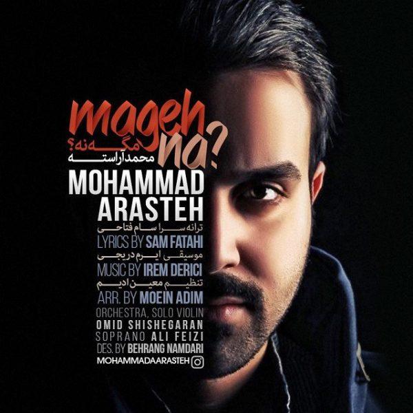 Mohammad Arasteh - Mageh Na