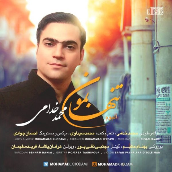 Mohammad Khodami - Mosafer