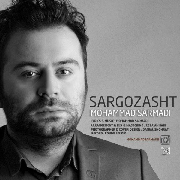 Mohammad Sarmadi - Sargozasht