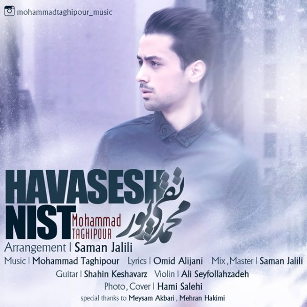 Mohammad Taghipour - Havasesh Nist
