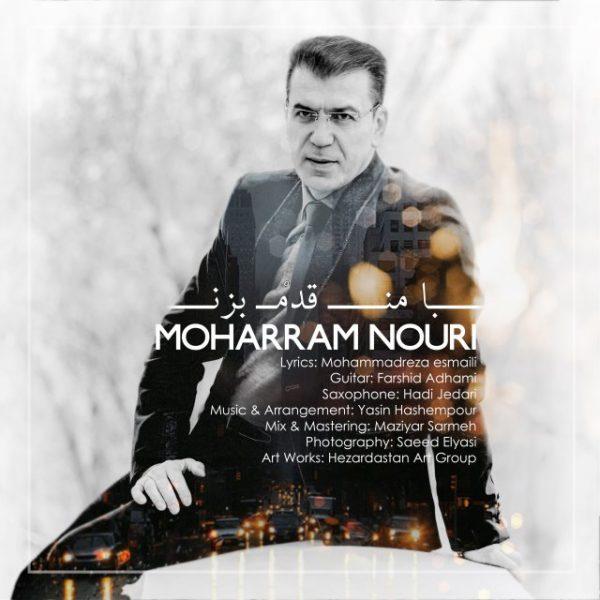 Moharram Nouri - Ba Man Ghadam Bezan