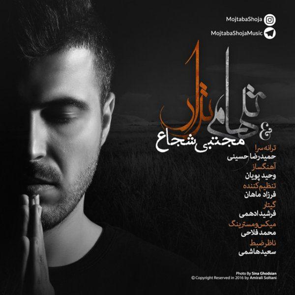 Mojtaba Shoja - Tanham Nazar