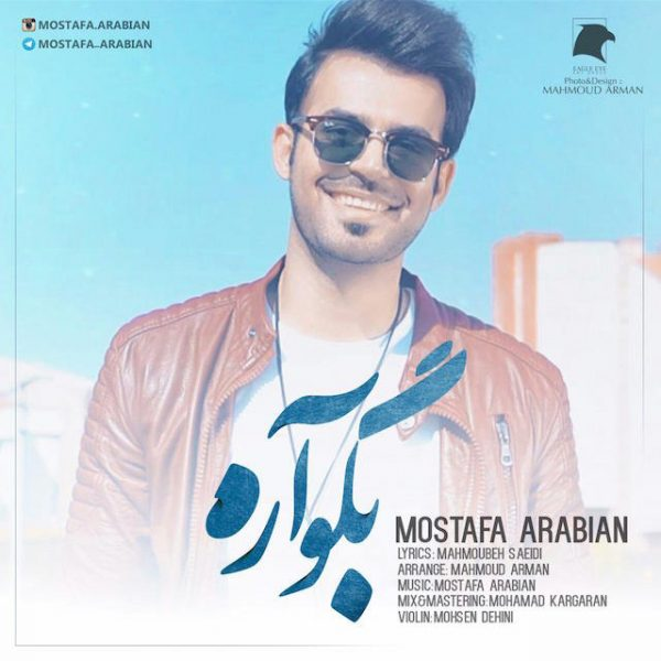 Mostafa Arabian - Begoo Are