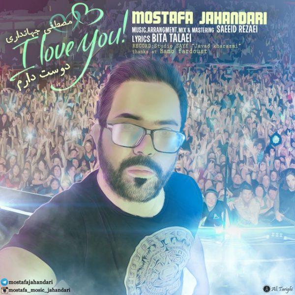 Mostafa Jahandari - Dooset Daram