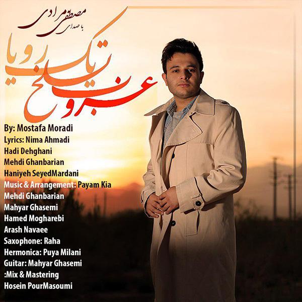 Mostafa Moradi - Nabashi
