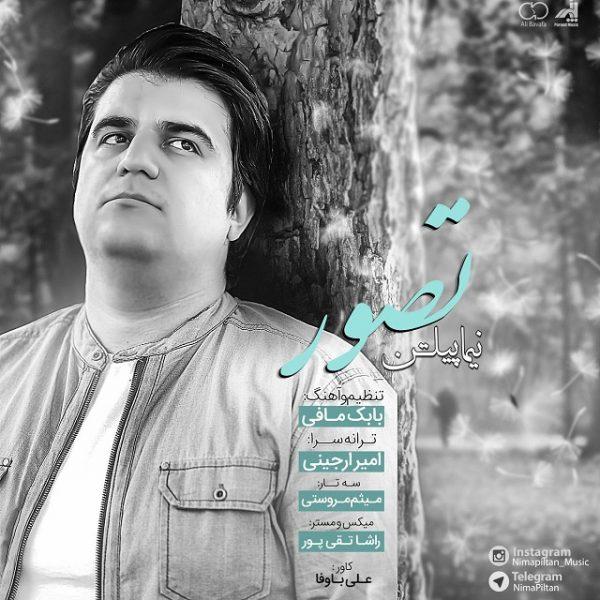 Nima Piltan - Tasavor