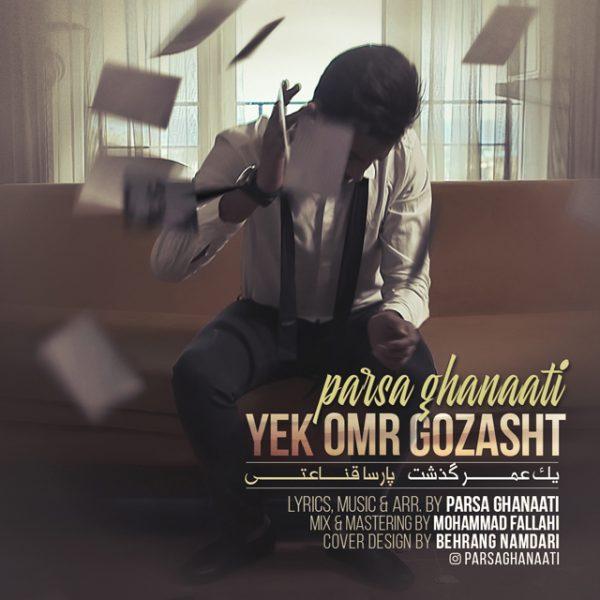 Parsa Ghanaati - Yek Omr Gozasht