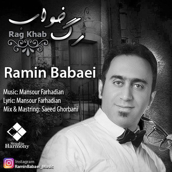 Ramin Babaei - Rag Khab