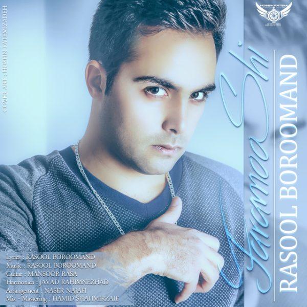 Rasool Boroomand - Faramooshi
