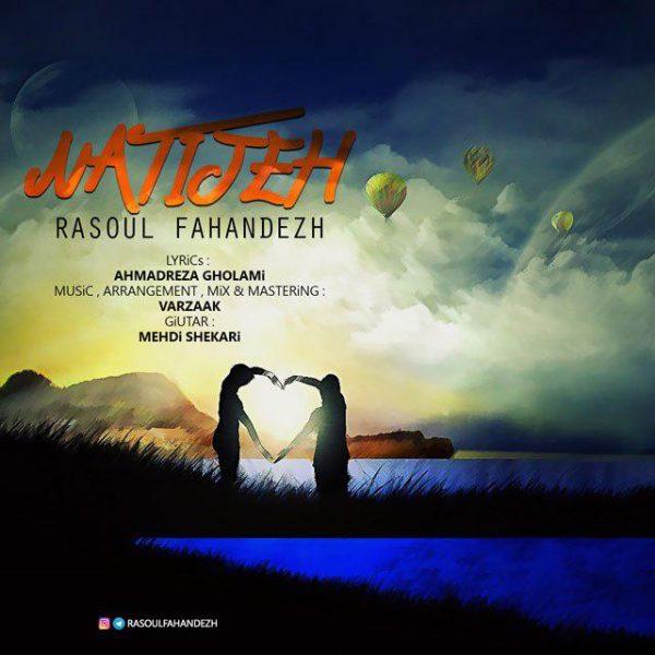 Rasoul Fahandezh - Natijeh