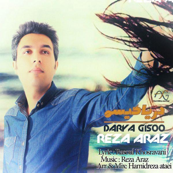 Reza Araz - Darya Gisoo