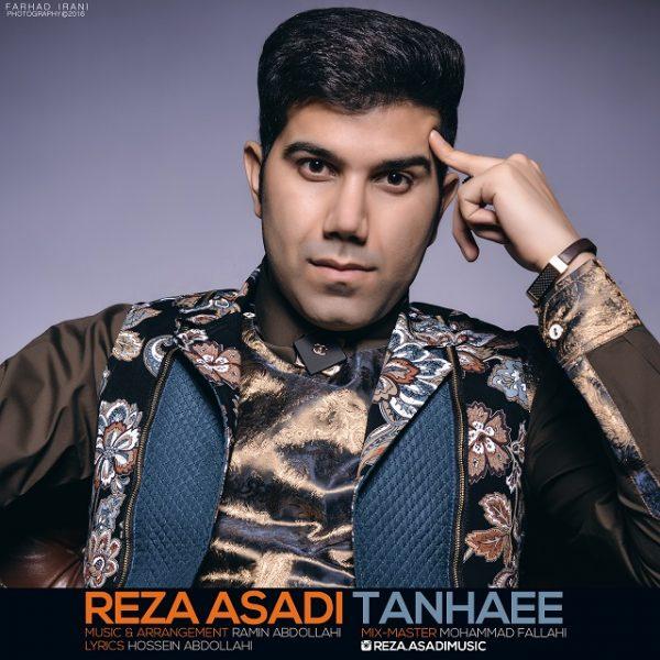 Reza Asadi - Tanhaee
