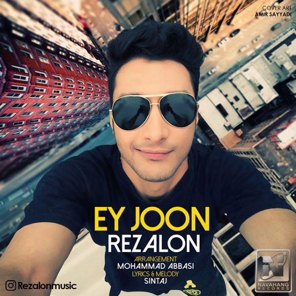 Rezalon - Ey Joon