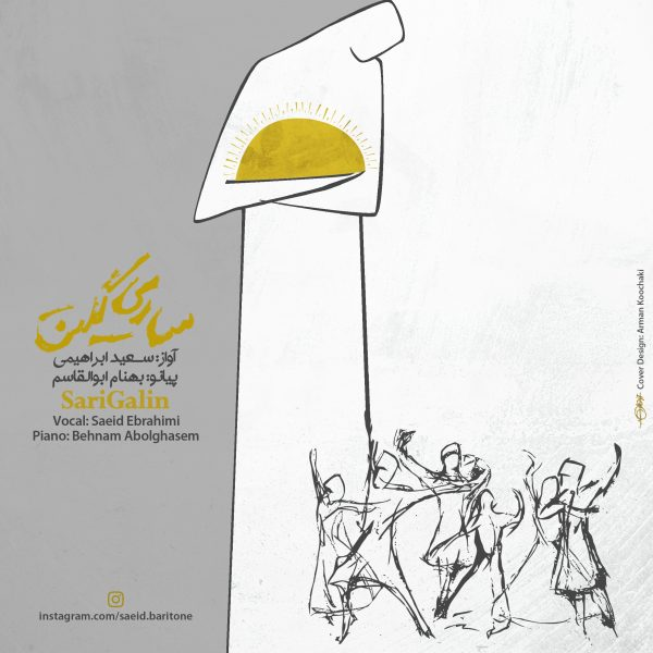 Saeid Ebrahimi & Behnam Abolghasem - Sari Galin