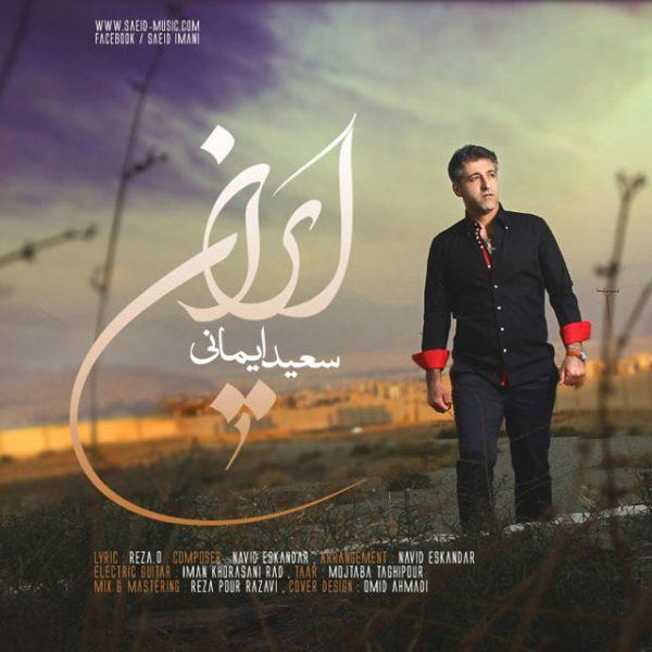 Saeid Imani - Iran
