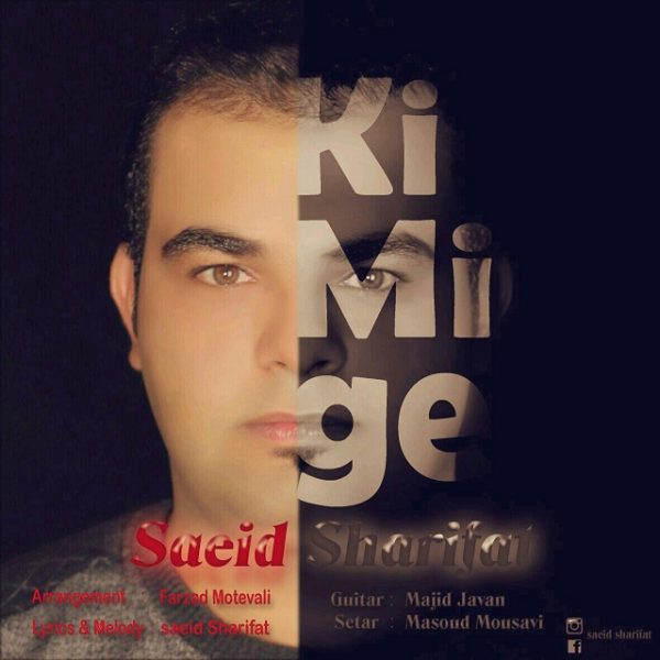 Saeid Sharifat - Ki Mige