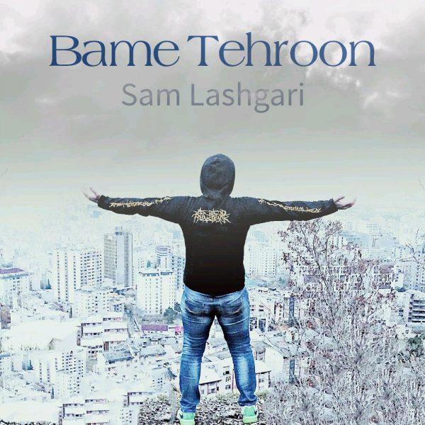 Sam Lashgari - Bame Tehroon