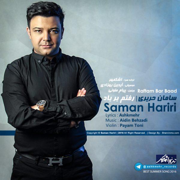 Saman Hariri - Raftam Bar Baad