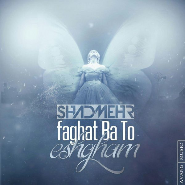 Shadmehr Aghili - Faghat Ba To Eshgham