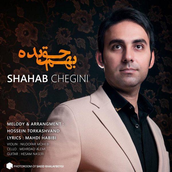 Shahab Chegini - Behem Hagh Bede