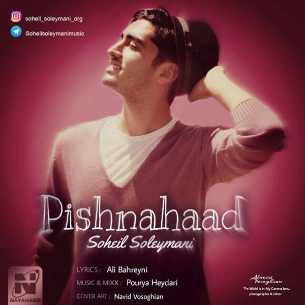 Soheil Soleymani - Pishnahaad